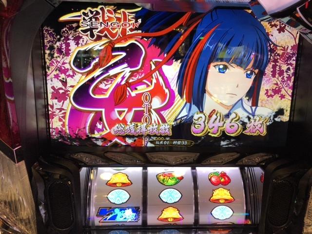 f:id:itadakiblog:20210201011849j:plain