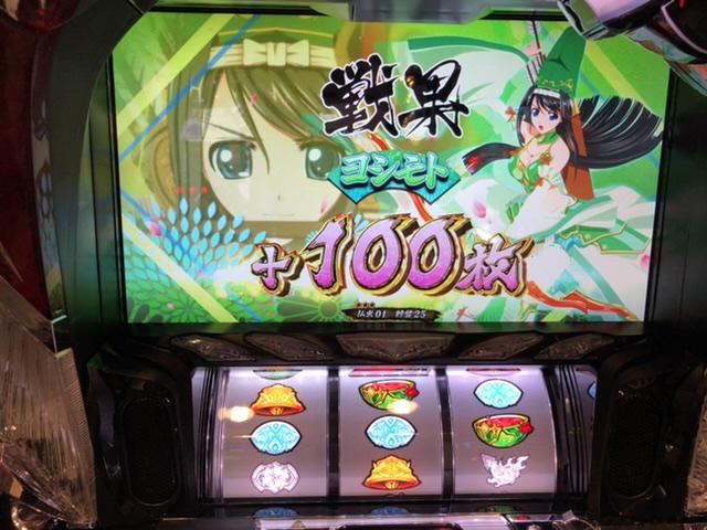 f:id:itadakiblog:20210201013159j:plain