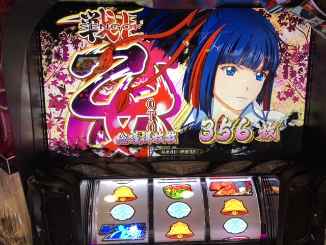 f:id:itadakiblog:20210201013412j:plain