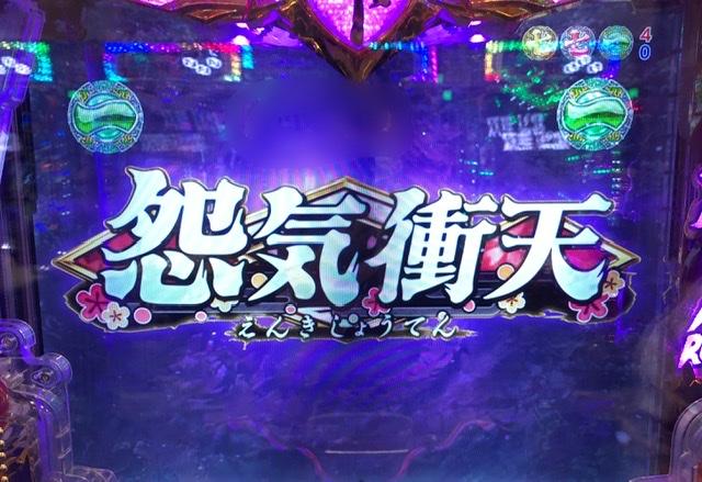 f:id:itadakiblog:20210202150329j:plain