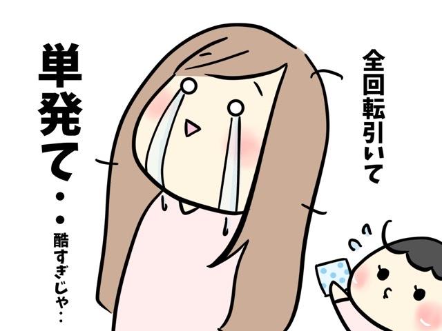 f:id:itadakiblog:20210202150714p:plain