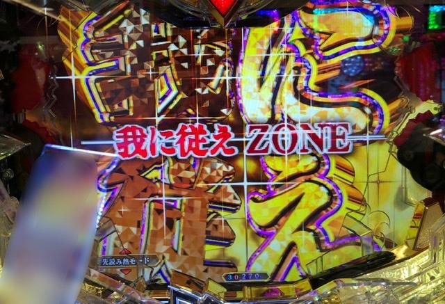 f:id:itadakiblog:20210203205229j:plain