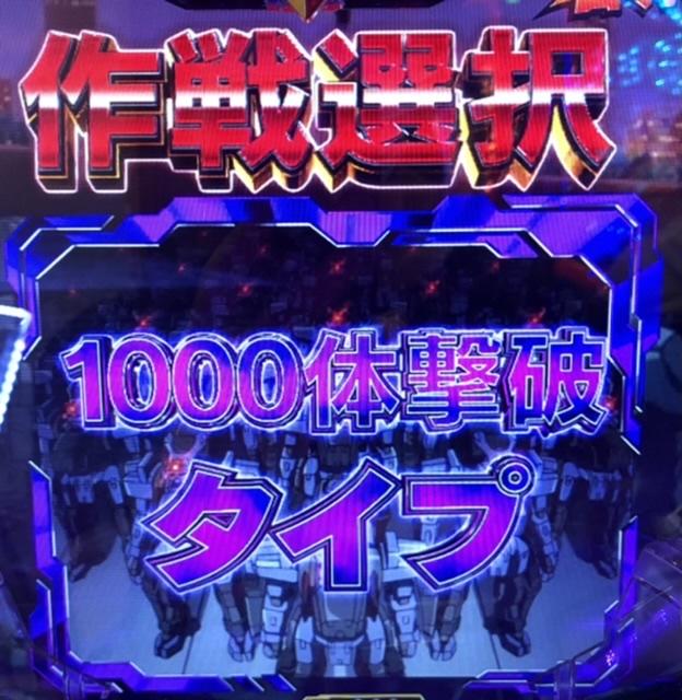 f:id:itadakiblog:20210203224457j:plain