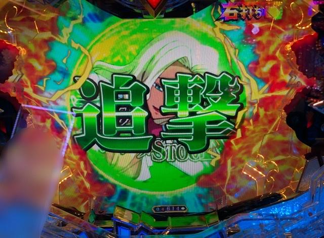 f:id:itadakiblog:20210203230017j:plain