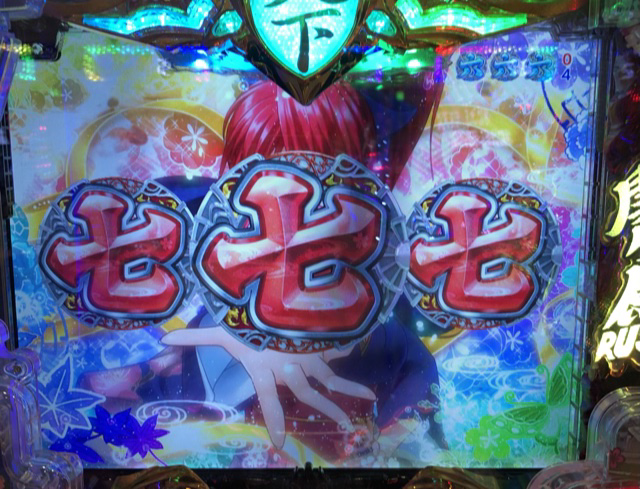 f:id:itadakiblog:20210208012025j:plain