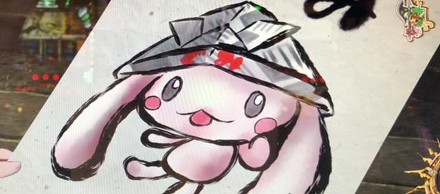 f:id:itadakiblog:20210208171206j:plain