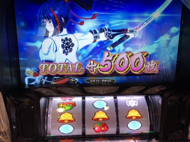 f:id:itadakiblog:20210208205455j:plain