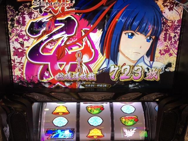 f:id:itadakiblog:20210208210023j:plain