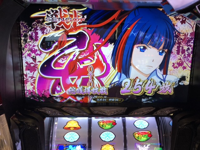 f:id:itadakiblog:20210208212016j:plain