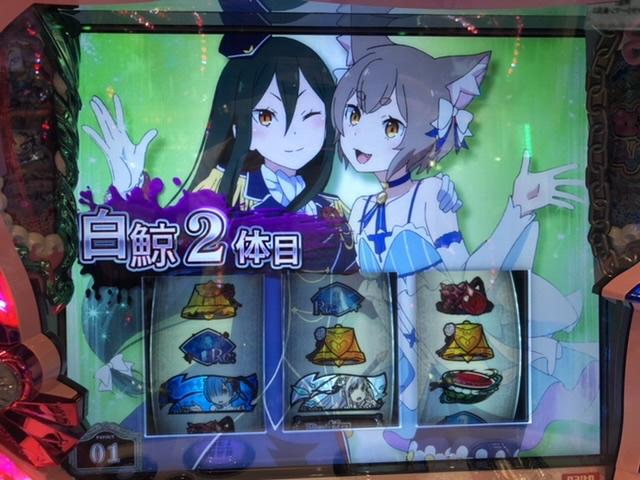 f:id:itadakiblog:20210212002525j:plain