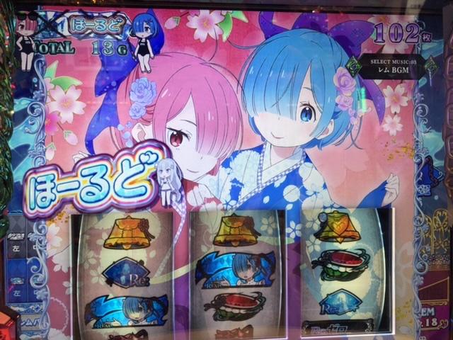 f:id:itadakiblog:20210212003008j:plain