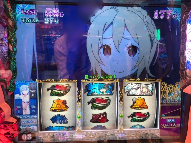 f:id:itadakiblog:20210212003049j:plain