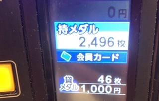 f:id:itadakiblog:20210212005957j:plain