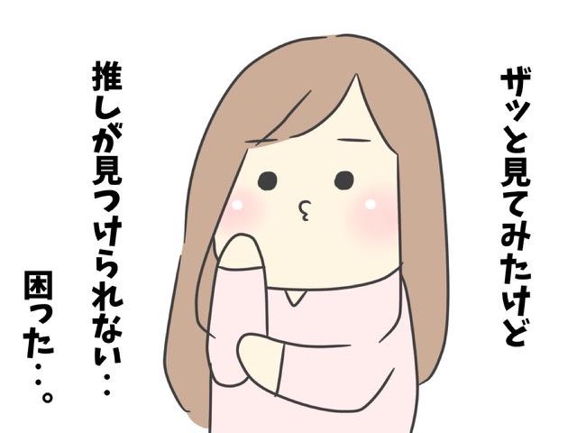 f:id:itadakiblog:20210215081952j:plain