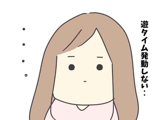 f:id:itadakiblog:20210215082720j:plain