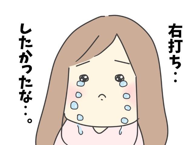 f:id:itadakiblog:20210215082949j:plain