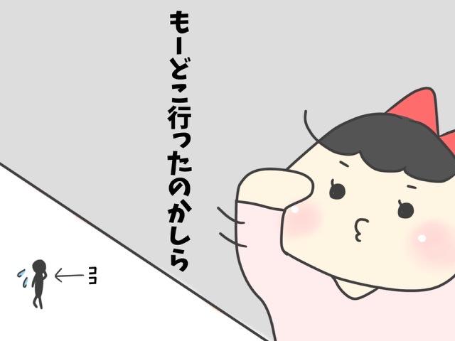 f:id:itadakiblog:20210215084314j:plain