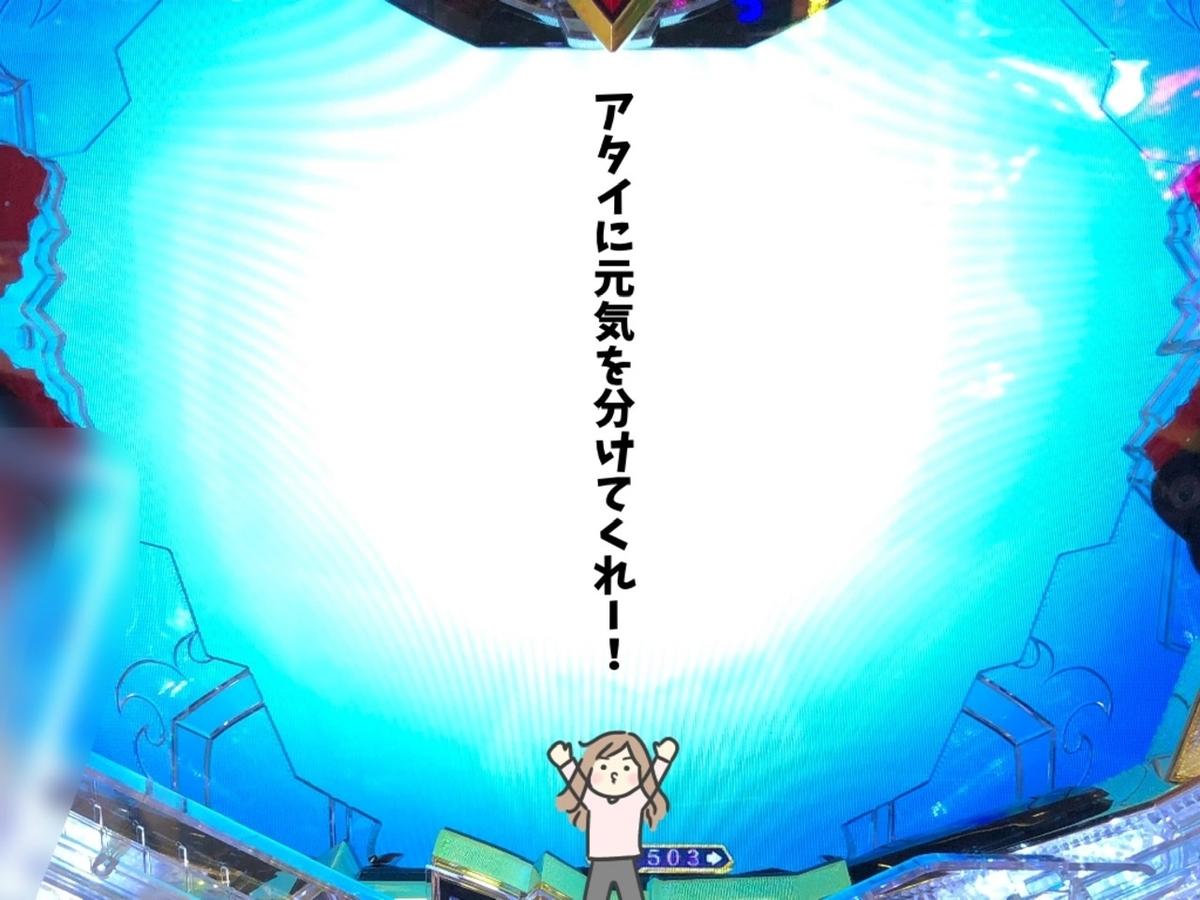 f:id:itadakiblog:20210215204201j:plain