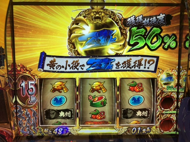 f:id:itadakiblog:20210216220948j:plain