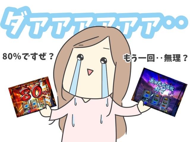 f:id:itadakiblog:20210216234007p:plain