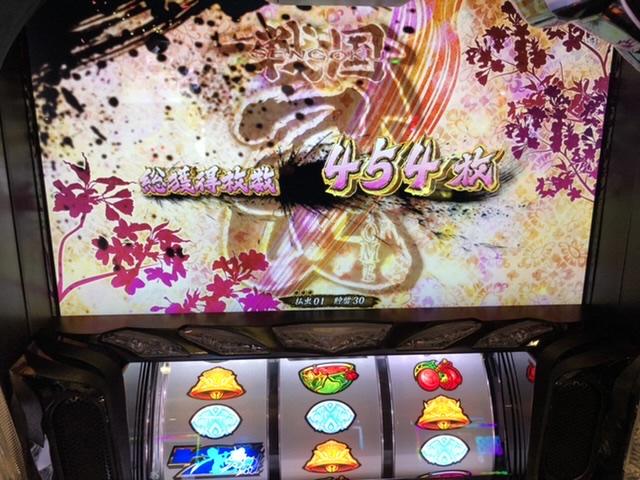 f:id:itadakiblog:20210218135608j:plain