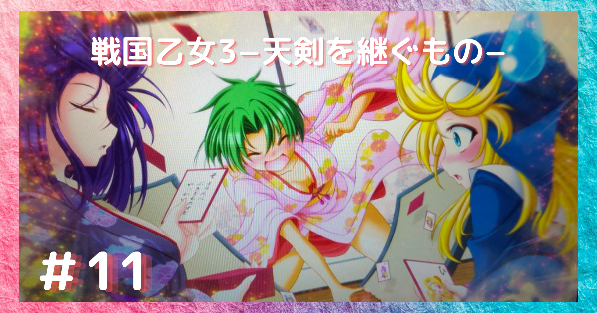 f:id:itadakiblog:20210218152841p:image