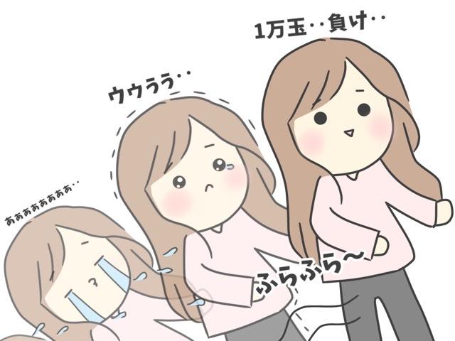 f:id:itadakiblog:20210222214425p:plain