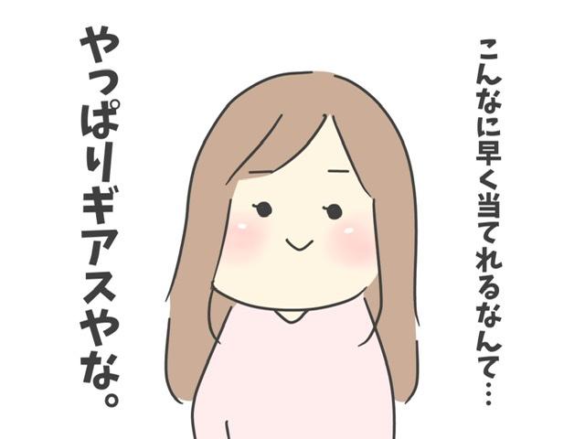 f:id:itadakiblog:20210224213531j:plain