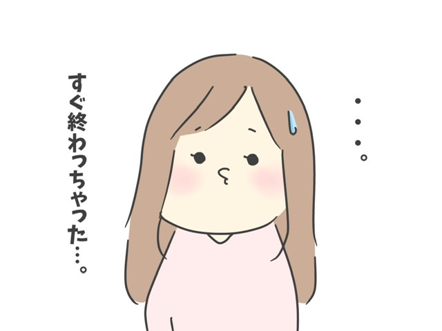 f:id:itadakiblog:20210224214445j:plain