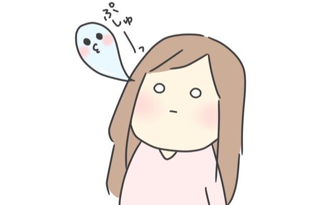 f:id:itadakiblog:20210225223854p:plain
