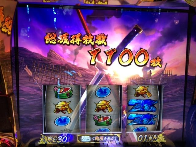 f:id:itadakiblog:20210302160254j:plain
