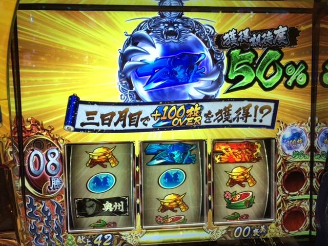 f:id:itadakiblog:20210302212010j:plain