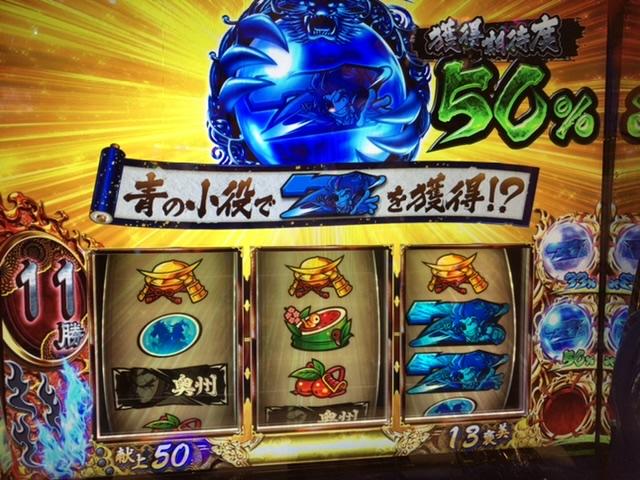 f:id:itadakiblog:20210302212539j:plain