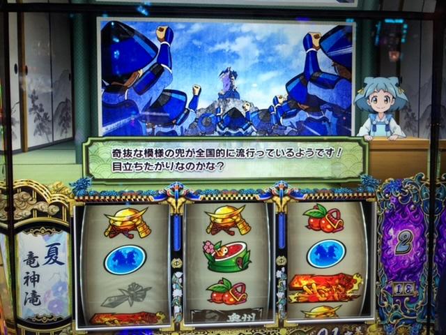 f:id:itadakiblog:20210302214959j:plain