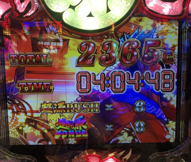 f:id:itadakiblog:20210304112949j:plain