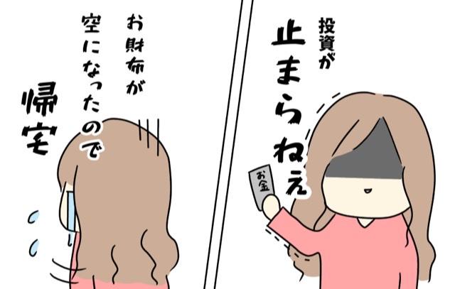 f:id:itadakiblog:20210305175801p:plain