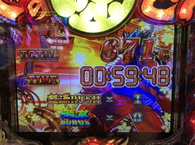 f:id:itadakiblog:20210307003607j:plain