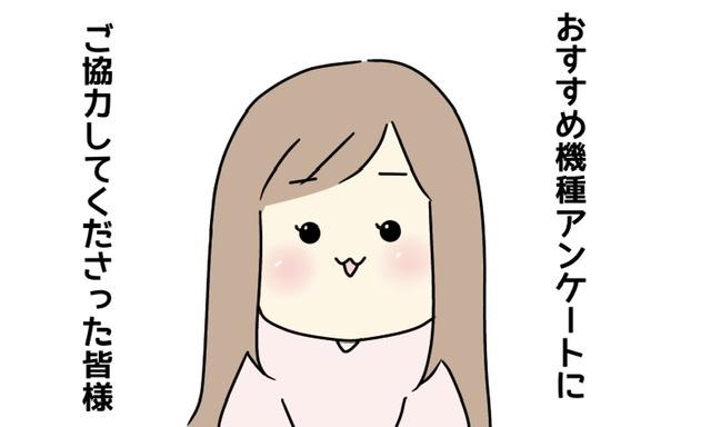 f:id:itadakiblog:20210308083321j:plain