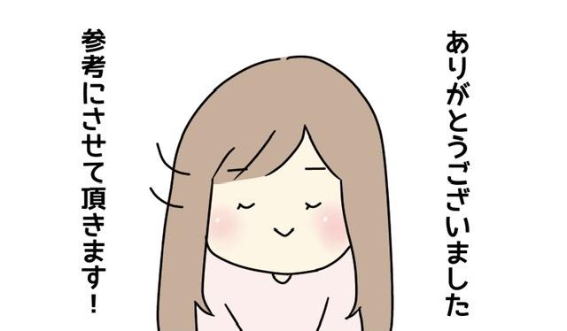 f:id:itadakiblog:20210308083333j:plain