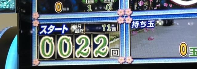 f:id:itadakiblog:20210309193949j:plain