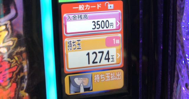 f:id:itadakiblog:20210309212252j:plain