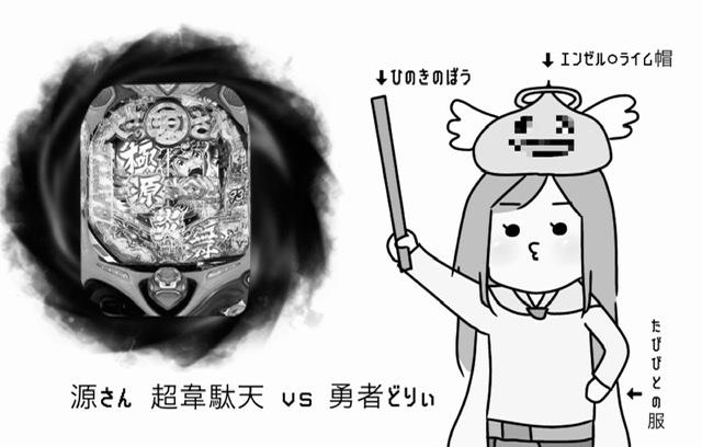 f:id:itadakiblog:20210312230043j:plain