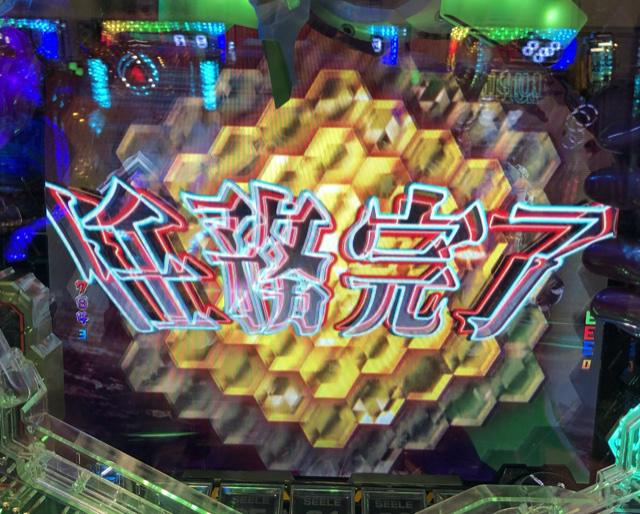 f:id:itadakiblog:20210318220353j:plain