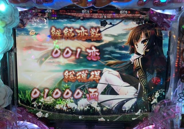 f:id:itadakiblog:20210323162201j:plain