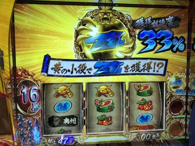 f:id:itadakiblog:20210327171107j:plain