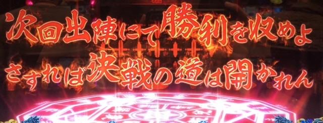 f:id:itadakiblog:20210328170019j:plain