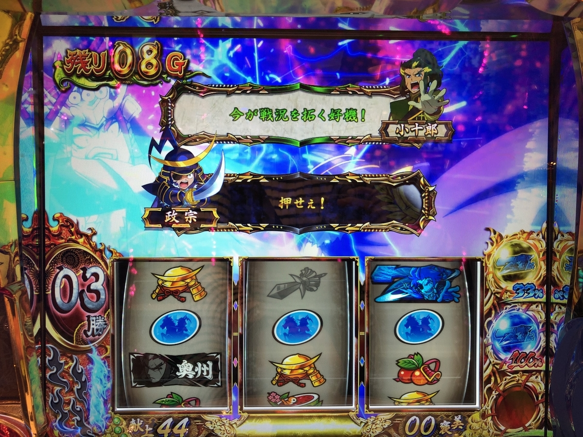 f:id:itadakiblog:20210401205049j:plain