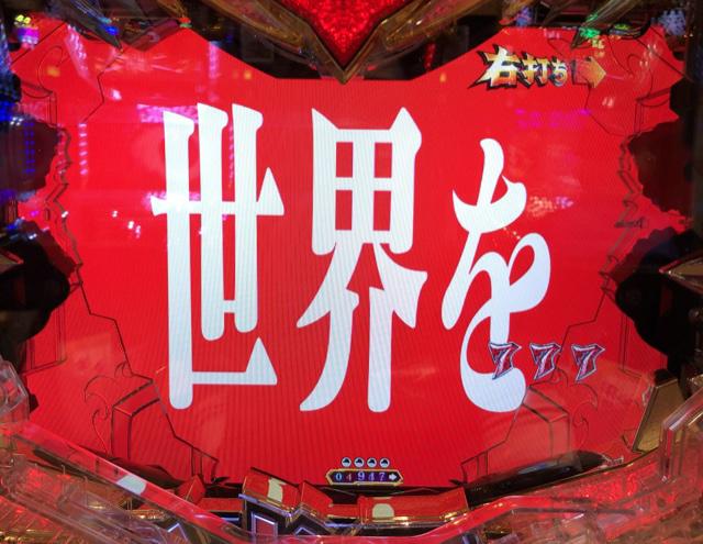 f:id:itadakiblog:20210403224314j:plain