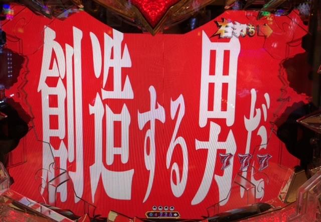 f:id:itadakiblog:20210403224350j:plain