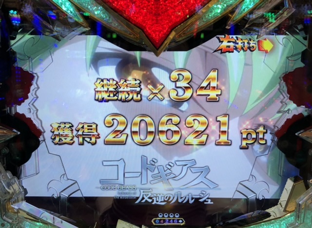 f:id:itadakiblog:20210403224722j:plain